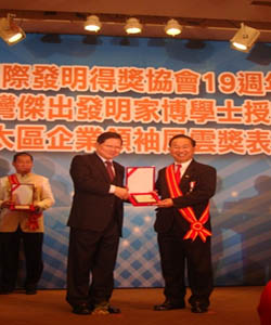 taiwan-leadership-award